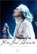 2013 Live Concert Album: 歩いてみると...
