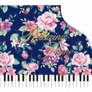 リラクシング ピアノ〜ベスト