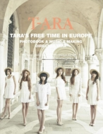 T-ARA' S FREE TIME IN EUROPE (3DVD+PHOTOBOOK)