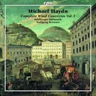 管楽のための協奏曲全集第1集 W.ブルンナー&ザルツブルク・ホーフムジーク