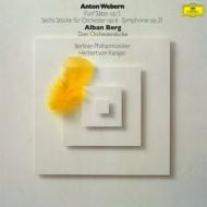 ヴェーベルン:5つの楽章、6つの管弦楽曲、交響曲、ベルク:3つの小品 カラヤン&ベルリン・フィル