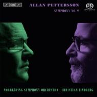 交響曲第9番 C.リンドベルイ&ノールショピング交響楽団(+DVD)