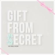 3rd Single: Gift from Secret