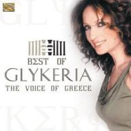 Best Of Glykeria -The Voice Of Greece