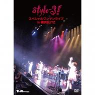 ローチケHMVstyle-3!/Style-3!スペシャルワンマンライブin 横浜blitz