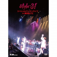 HMV&BOOKS onlinestyle-3!/Style-3!スペシャルワンマンライブin 横浜blitz