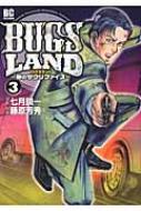 Bugs Land 3 ビッグコミックスモバマン