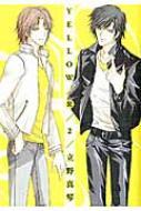 YELLOW / R 2 B's-LOVEY COMICS