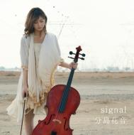 TVアニメ「ストライク・ザ・ブラッド」新エンディングテーマ::signal