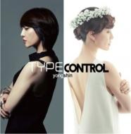 1集: Type Control