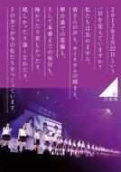 乃木坂46 1ST YEAR BIRTHDAY LIVE 2013.2.22 MAKUHARI MESSE 【Blu-ray 完全生産限定