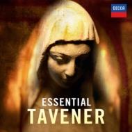 『エッセンシャル・タヴナー』 レイトン&テンプル教会合唱団、イギリス室内管、他
