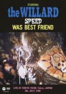 SPEED WAS BEST FRIEND LIVE AT HIBIYA-YAON, Tokyo, JAPAN 8th, JULY, 1990