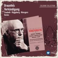 歌劇『受胎告知』全曲 デニス・ラッセル・デイヴィス&ケルン放送響、ニムスゲルン、他(1996 ステレオ)(2CD)