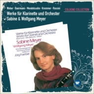 Clarinet Classical/Works For Clarinet & Orch: Weber Mendelssohn Etc: S.meyer(Cl) Faerber / Wurttem