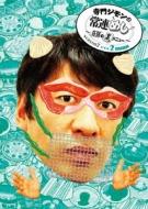 寺門ジモンの常連めし〜奇跡の裏メニュー〜season2 メニュー2