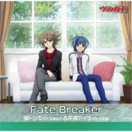 Fate Breaker