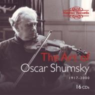 オスカー・シュムスキー・ボックス(16CD)