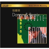 Dance & Remix (K2hd)