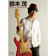 鈴木茂 ギター・プレイ・オブ・バンドワゴン / Guitar Play of BAND WAGON