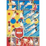 [idoling!!!]2012 Kamihanki Best Selectiongu!!!