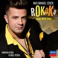 『ロココ〜ハッセ:オペラ・アリア集』 チェンチッチ、ペトルー&アルモニア・アテネア