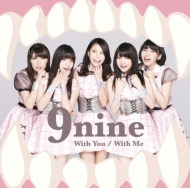 With You / With Me �y���Y�����C (CD�{DVD)�z