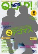 Qlap! (�N���b�v)2014�N 3����