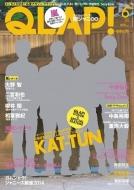 QLAP! (クラップ)2014年 6月号