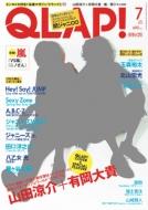 QLAP! (クラップ)2014年 7月号