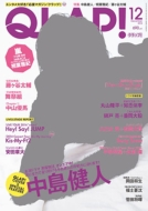 QLAP!  (クラップ)2014年 12月号