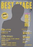 BEST STAGE (ベストステージ)2014年 5月号