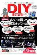 HMV&BOOKS onlineBooks2/Diy Style 4 Car Top Mook