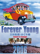 Forever Young �g�c��Y ������P Concert In �'ܗ�
