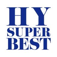 HY SUPER BEST (+DVD)