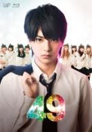 ドラマ/49 Blu-ray Box 豪華版 (Ltd)