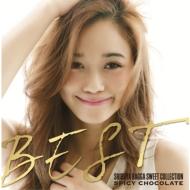 ずっとスパイシーチョコレート! ~BEST OF 渋谷 RAGGA SWEET COLLECTION (+DVD)【初回限定盤】