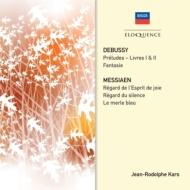 ドビュッシー:前奏曲集第1巻、第2巻、幻想曲、メシアン:『20の眼差し』より、『イソヒヨドリ』 カールス、ギブソン&ロンドン響(2CD)