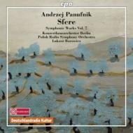 交響曲第5番『天球の交響曲』、ファゴット協奏曲、他 ボロヴィツ&ベルリン・コンツェルトハウス管、ポーランド放送響、他