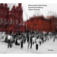 Sym, 10, Concertino, String Trio, Etc: Kremer / Kremerata Baltica