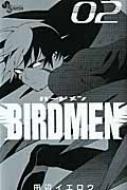 BIRDMEN 2 少年サンデーコミックス