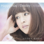 Happy Way / Destiny �`�L�Z�L�̋P���`