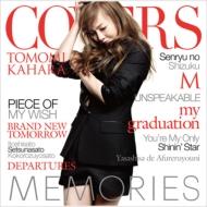 MEMORIES -Kahara Covers-【通常盤】