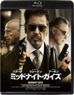 ミッドナイト・ガイズ Blu-ray