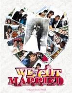 『私たち結婚しました 世界版』OST(日本盤)
