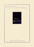 Ryuichi Sakamoto | Playing the Piano 2013 in Yokohama (DVD+Blu-ray+2枚組CD)