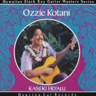 ハワイアン スラック キー ギター マスターズ シリーズ9 カニ キーホーアル ・ハワイ、優しき心のギター・