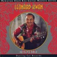 ハワイアン スラック キー ギター マスターズ シリーズ10 ケアラズ メレ ・ハワイ、甘き香りのギター・