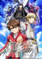 ローチケHMVアニメ/バディ コンプレックス 3 (+cd)(Ltd)