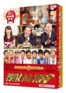 探偵!ナイトスクープDVD Vol.15&16 BOX 百田尚樹 セレクション